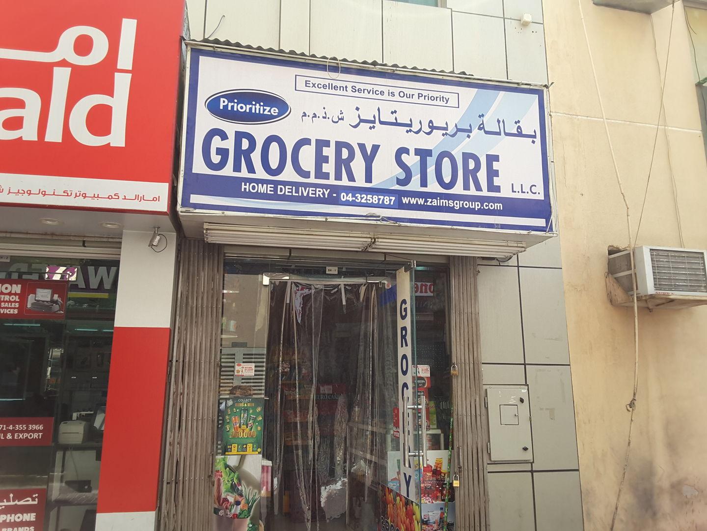 HiDubai-business-prioritize-grocery-store-food-beverage-supermarkets-hypermarkets-grocery-stores-al-fahidi-al-souq-al-kabeer-dubai-2