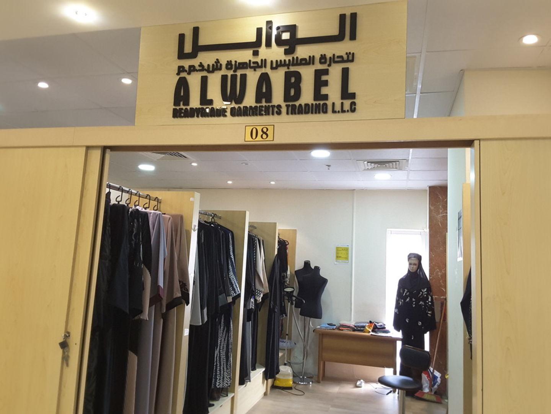 HiDubai-business-al-wabel-ready-made-garments-trading-shopping-fashion-accessories-hor-al-anz-east-dubai-2