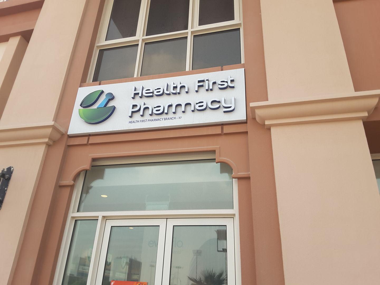 HiDubai-business-health-first-pharmacy-beauty-wellness-health-pharmacy-dubai-sports-city-al-hebiah-4-dubai-2