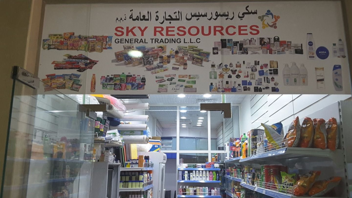 HiDubai-business-sky-resources-general-trading-shopping-supermarkets-hypermarkets-grocery-stores-naif-dubai-2