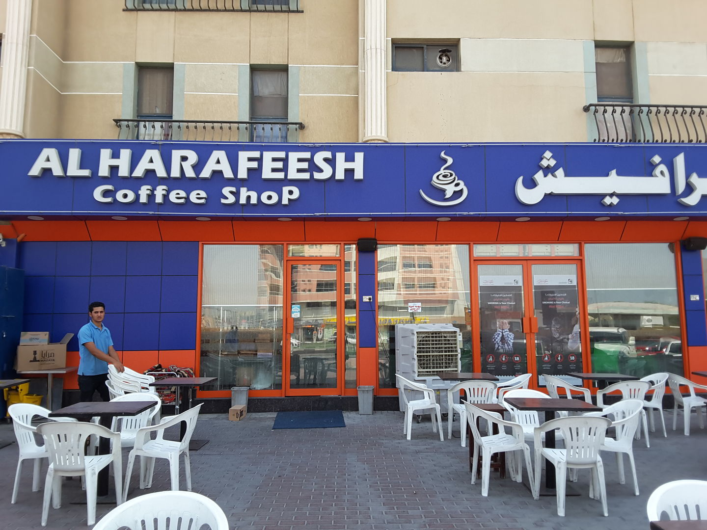 HiDubai-business-al-harafeesh-coffee-shop-food-beverage-coffee-shops-hor-al-anz-east-dubai-2