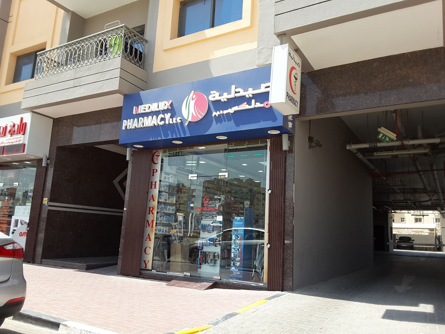 HiDubai-business-medilux-pharmacy-beauty-wellness-health-pharmacy-al-warqaa-1-dubai-2