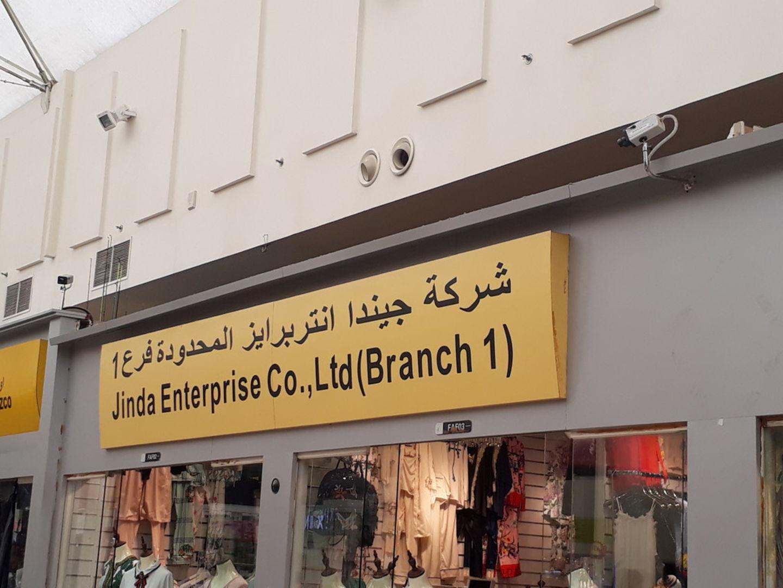 HiDubai-business-jinda-enterprise-shopping-apparel-international-city-warsan-1-dubai-5