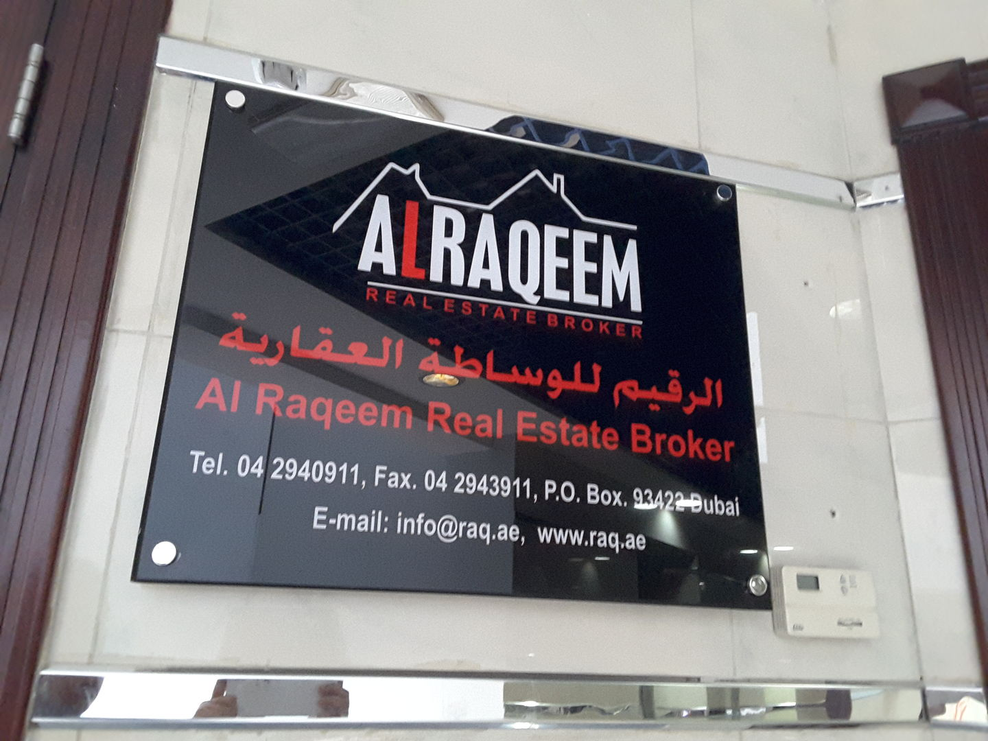 HiDubai-business-al-raqeem-real-estate-broker-housing-real-estate-real-estate-agencies-riggat-al-buteen-dubai-2