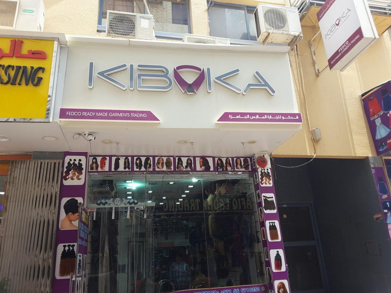 HiDubai-business-kiboka-beauty-wellness-health-beauty-cosmetics-stores-ayal-nasir-dubai-2