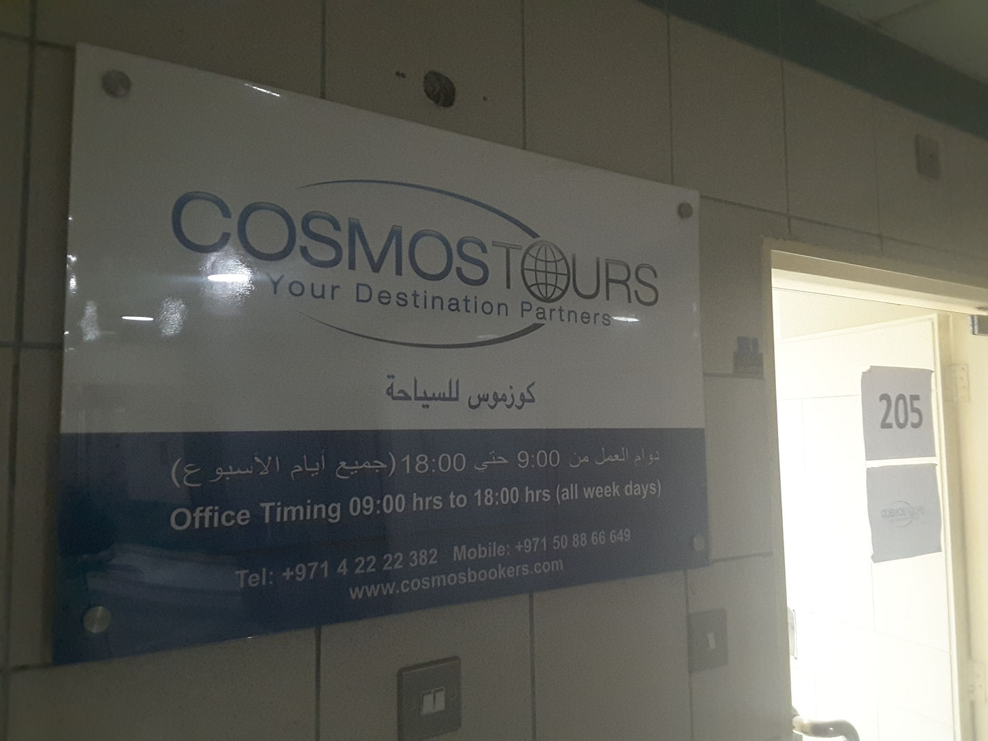 HiDubai-business-cosmos-tours-hotels-tourism-travel-ticketing-agencies-al-muraqqabat-dubai