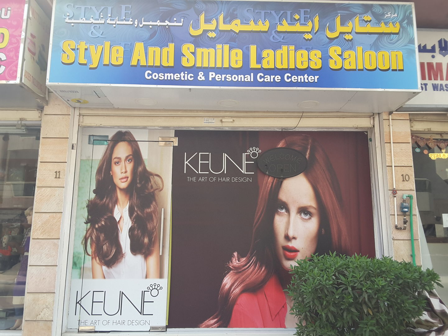 HiDubai-business-style-and-smile-cosmetic-and-personal-care-center-beauty-wellness-health-beauty-salons-al-karama-dubai-2