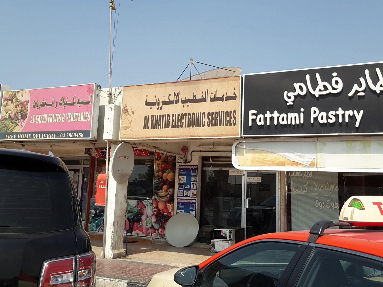 HiDubai-business-al-khatib-electronic-services-shopping-consumer-electronics-al-rashidiya-dubai-2