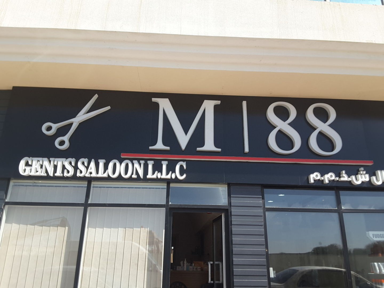 HiDubai-business-m-88-gents-saloon-beauty-wellness-health-beauty-salons-mirdif-dubai-5