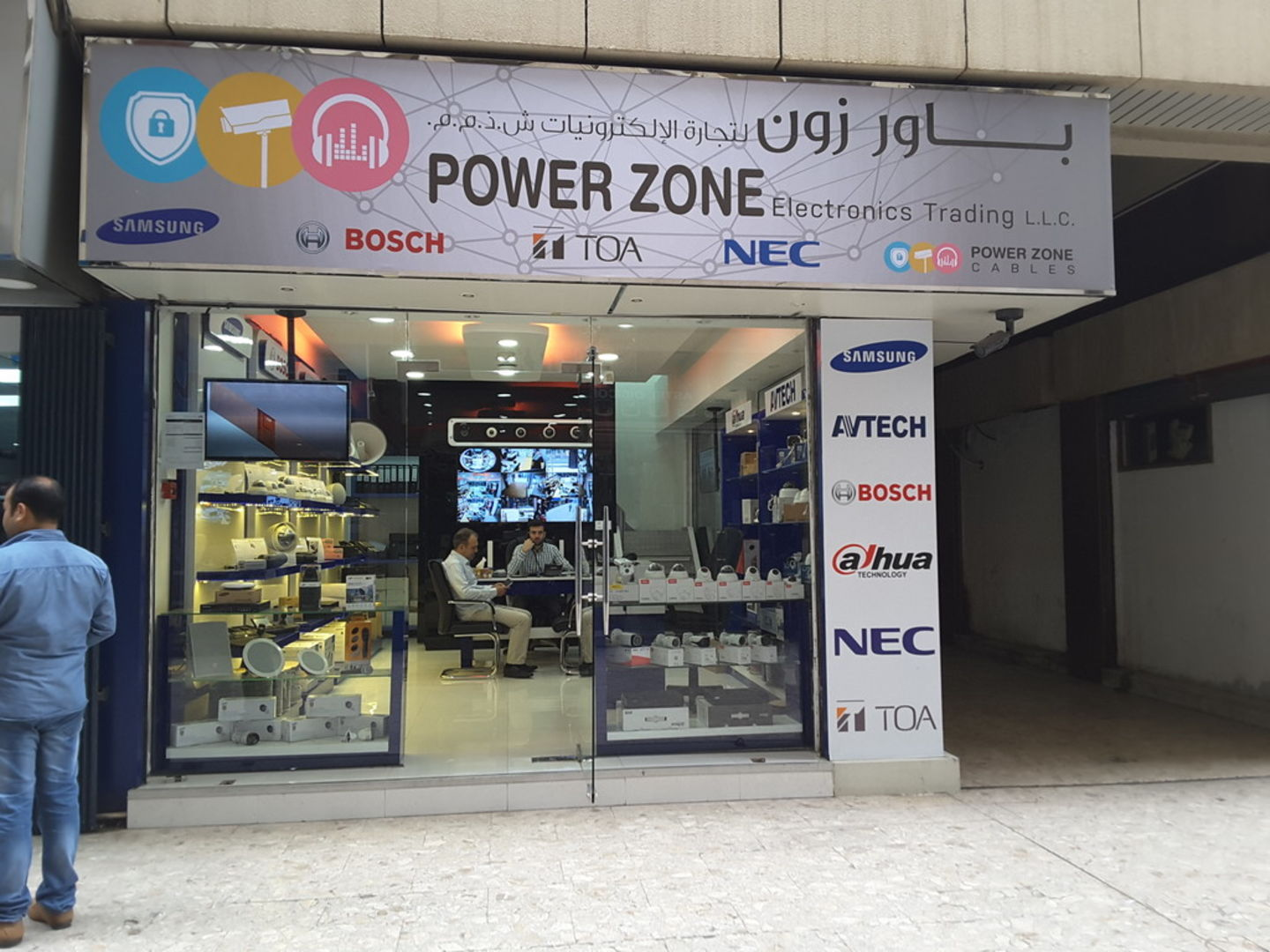 HiDubai-business-power-zone-electronics-trading-shopping-consumer-electronics-naif-dubai-2