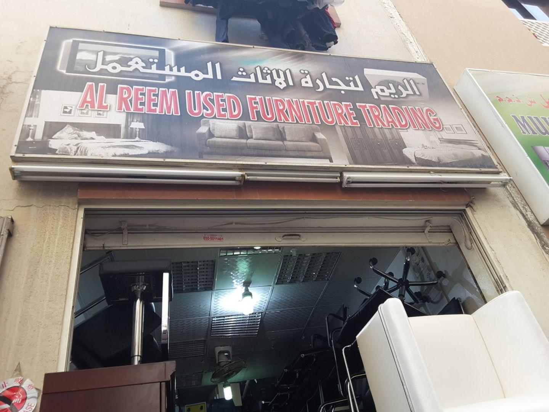 HiDubai-business-al-reem-used-furniture-trading-home-furniture-decor-naif-dubai-2