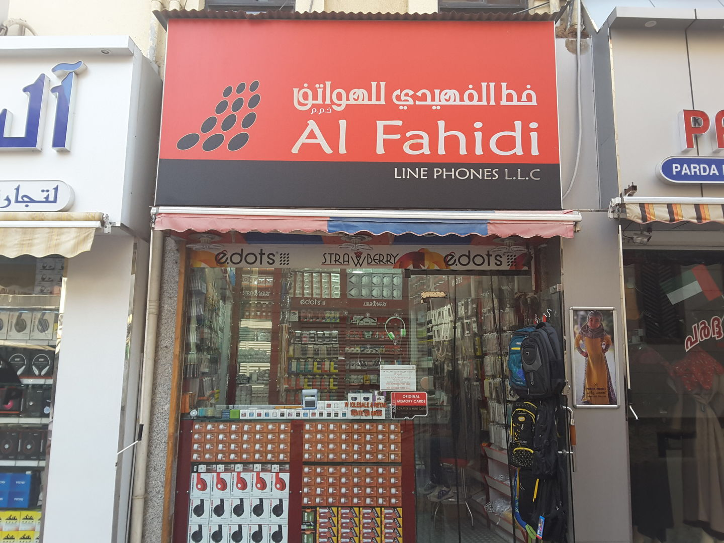 HiDubai-business-al-fahidi-line-phones-home-internet-tv-mobile-baniyas-square-dubai-2
