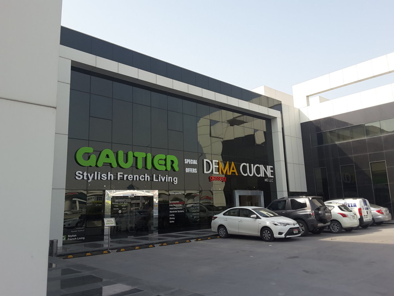 Gautier Trading Furniture Décor In Al Safa 2 Dubai