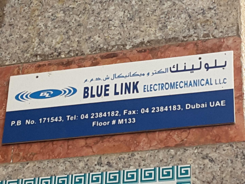 HiDubai-business-blue-link-electromechanical-home-handyman-maintenance-services-naif-dubai-2