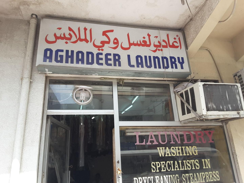 HiDubai-business-aghadeer-laundry-home-laundry-hor-al-anz-dubai-2