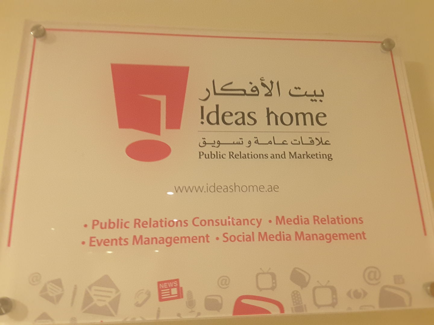 HiDubai-business-ideas-home-public-relations-marketing-media-marketing-it-pr-marketing-business-bay-dubai-2