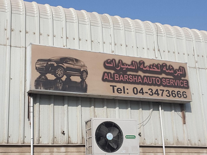 Walif-business-al-barsha-auto-service