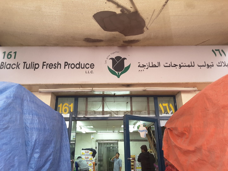 HiDubai-business-black-tulip-fresh-produce-food-beverage-supermarkets-hypermarkets-grocery-stores-ras-al-khor-industrial-3-dubai-2