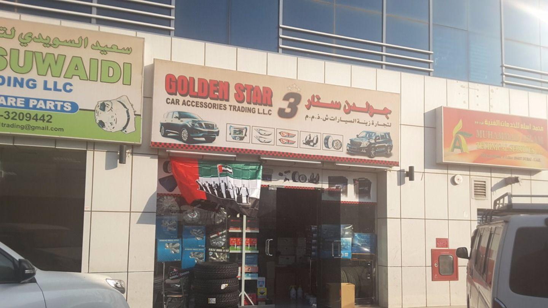 HiDubai-business-golden-star-three-car-accessories-trading-transport-vehicle-services-auto-spare-parts-accessories-nad-al-sheba-3-dubai-2