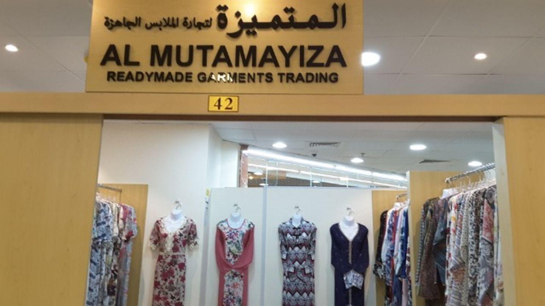HiDubai-business-al-mutamayiza-readymade-garments-shopping-apparel-hor-al-anz-east-dubai-2