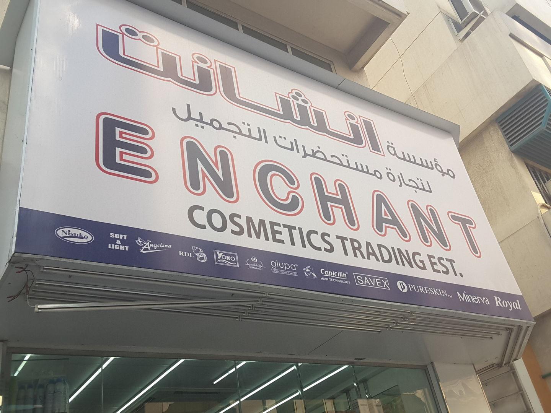 Enchant Cosmetics Trading, (Distributors & Wholesalers) in
