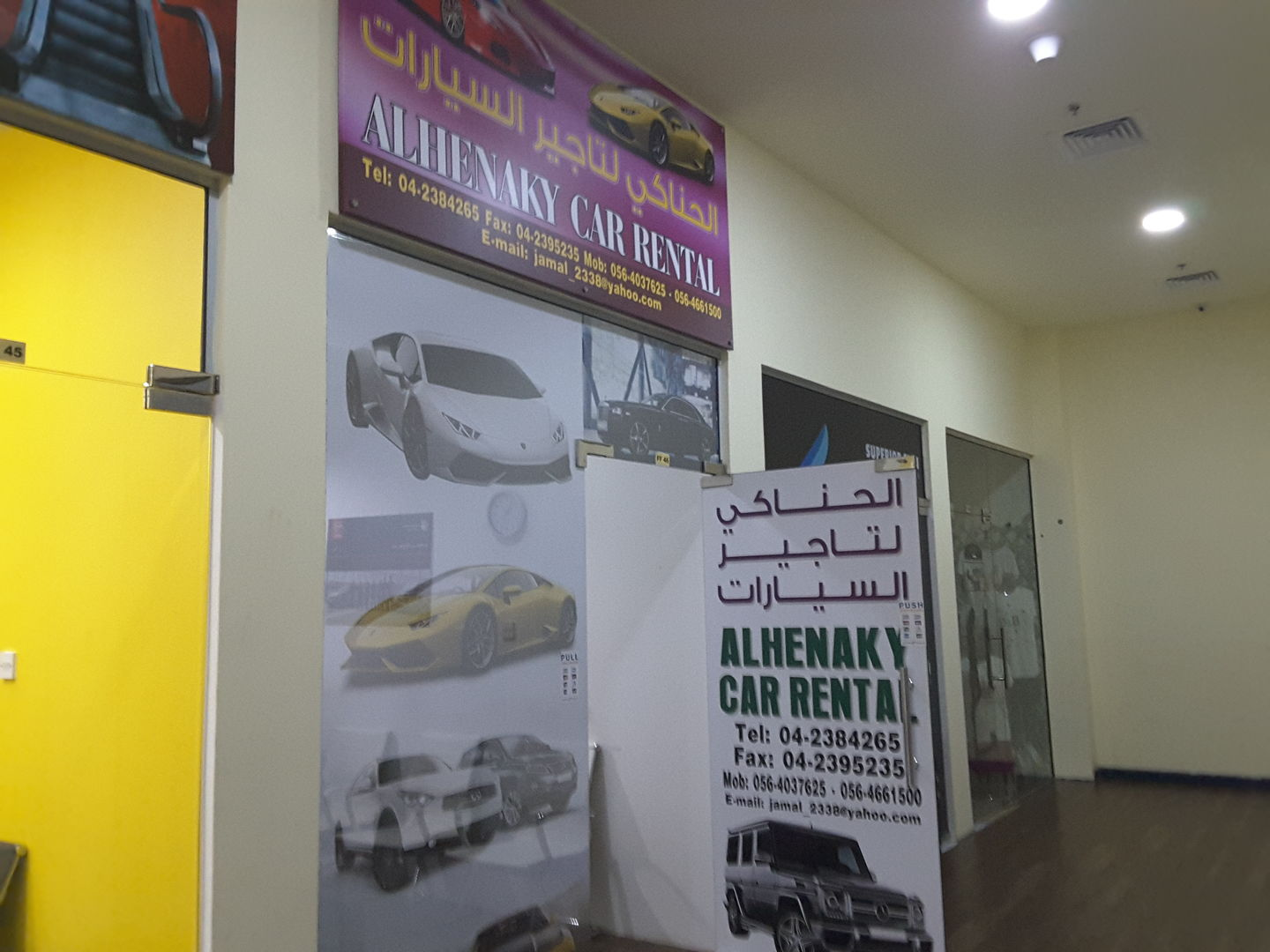 HiDubai-business-mohammed-alhenaky-rental-car-transport-vehicle-services-car-rental-services-port-saeed-dubai-2