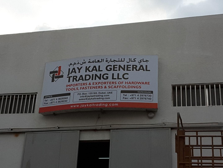 HiDubai-business-jay-kal-general-trading-b2b-services-construction-building-material-trading-al-khabaisi-dubai-2