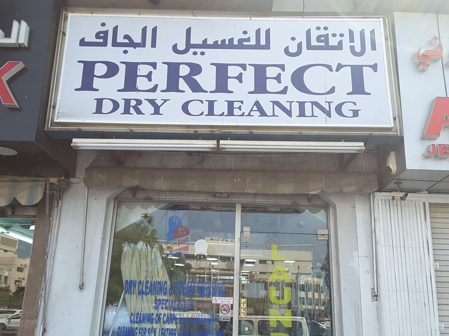 HiDubai-business-perfect-dry-cleaning-home-laundry-al-satwa-dubai-4