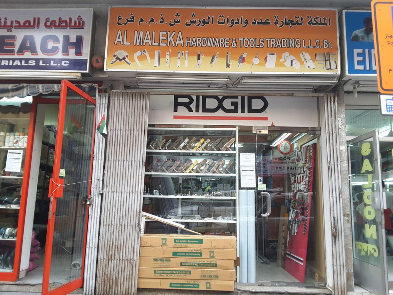 HiDubai-business-al-maleka-hardware-and-tools-trading-home-hardware-fittings-naif-dubai-2