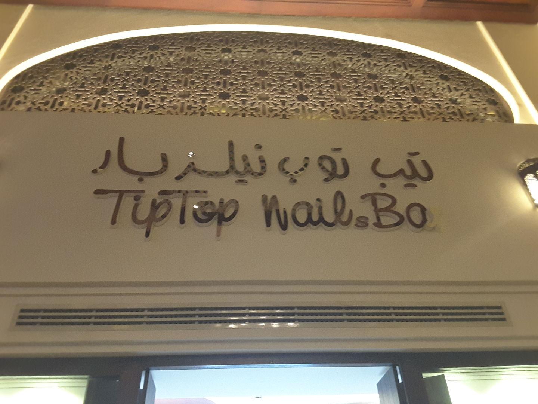 HiDubai-business-tip-top-nails-bar-beauty-wellness-health-beauty-salons-downtown-dubai-dubai-2