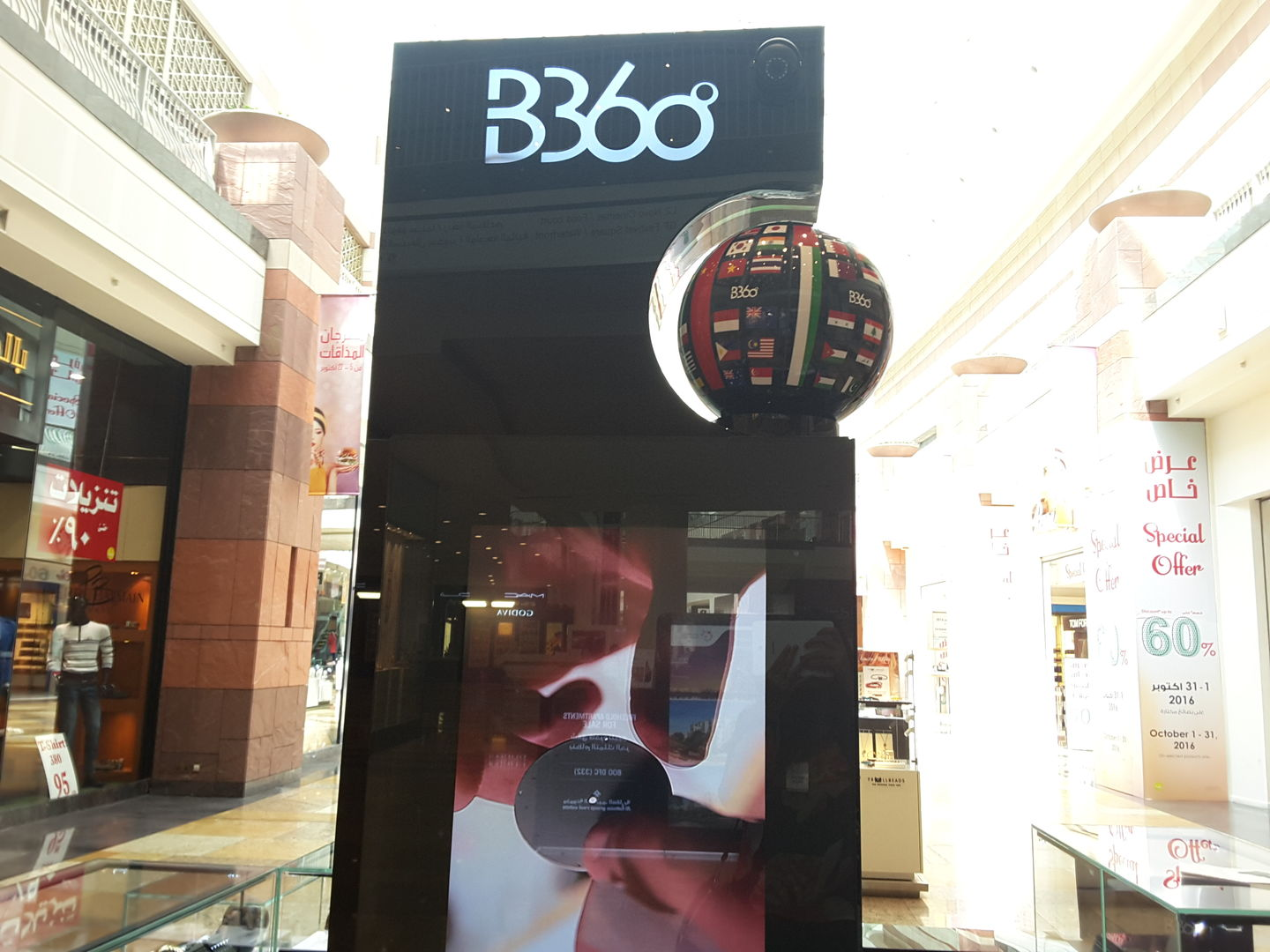 HiDubai-business-b360-watch-shopping-watches-eyewear-dubai-festival-city-al-kheeran-1-dubai-2