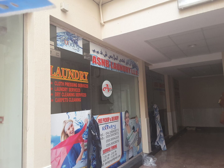 HiDubai-business-asnb-laundry-home-laundry-al-fahidi-al-souq-al-kabeer-dubai-2