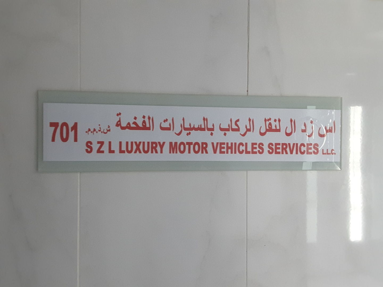 HiDubai-business-szl-luxury-motor-vehicles-services-riggat-al-buteen-dubai-1