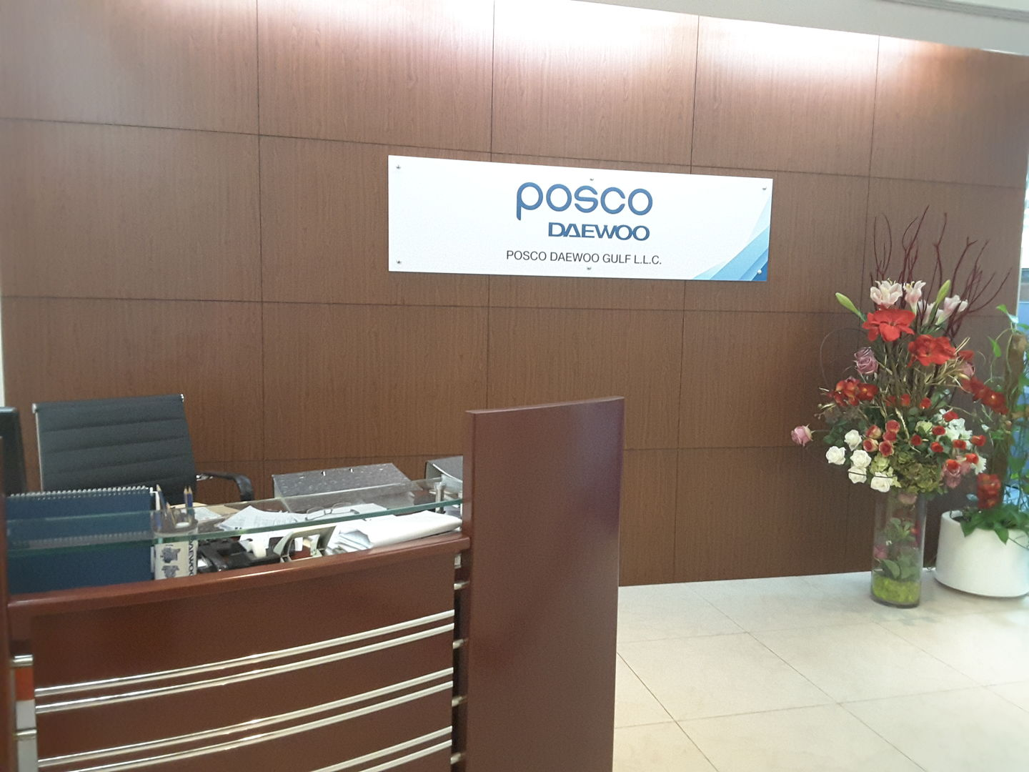 HiDubai-business-posco-daewoo-shipping-logistics-sea-cargo-services-al-hamriya-dubai-2