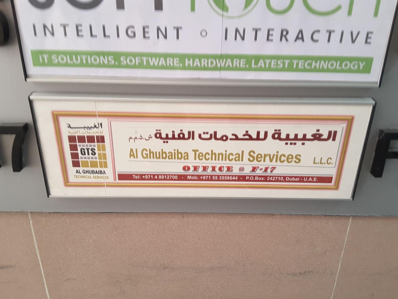 HiDubai-business-al-ghubaiba-technical-services-home-handyman-maintenance-services-al-raffa-al-raffa-dubai-2