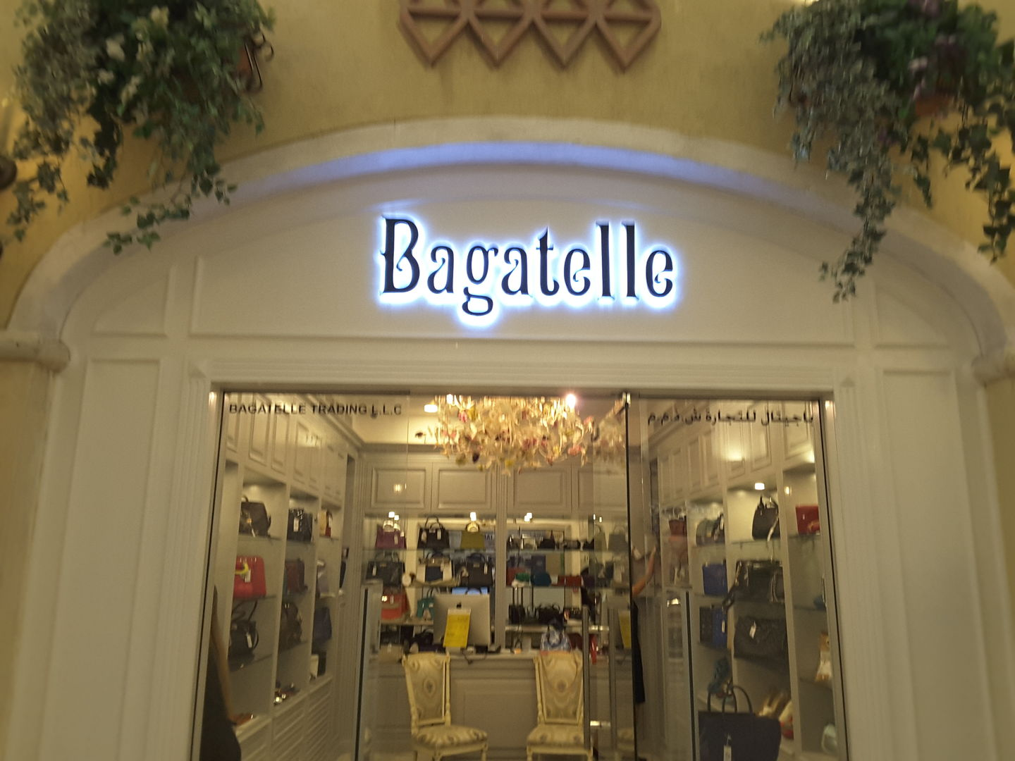HiDubai-business-bagatelle-shopping-fashion-accessories-jumeirah-1-dubai-2