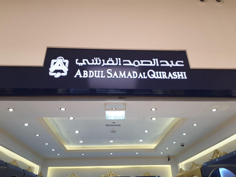 HiDubai-business-abdul-samad-al-qurashi-shopping-beauty-cosmetics-stores-al-shindagha-dubai-2