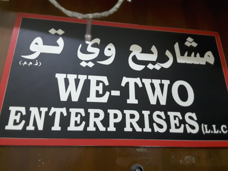 HiDubai-business-we-two-enterprises-b2b-services-distributors-wholesalers-al-buteen-dubai-2