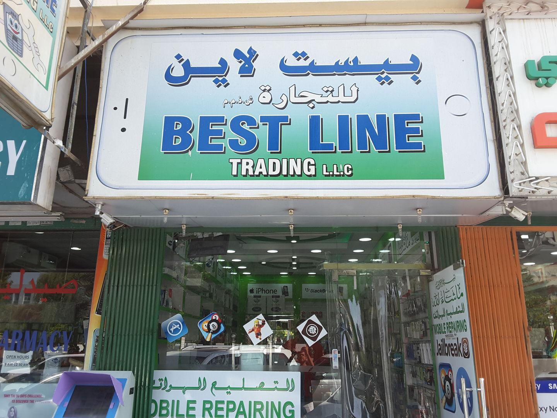 HiDubai-business-best-line-trading-shopping-consumer-electronics-al-satwa-dubai-2