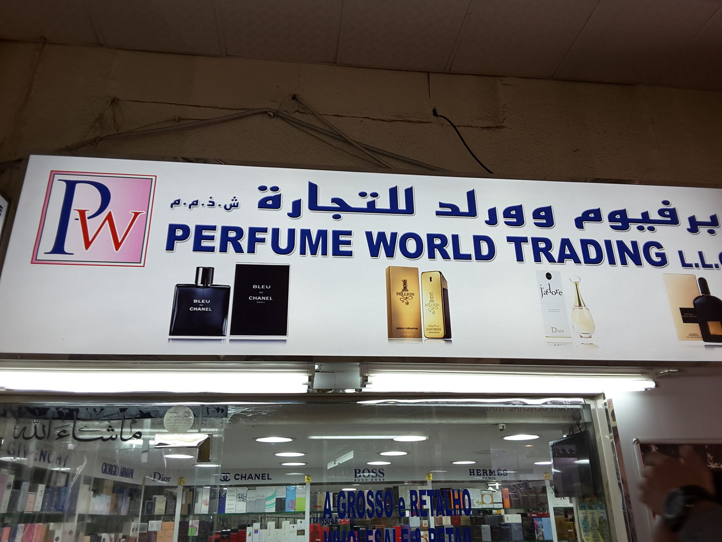 HiDubai-business-perfume-world-trading-b2b-services-distributors-wholesalers-al-sabkha-dubai-2