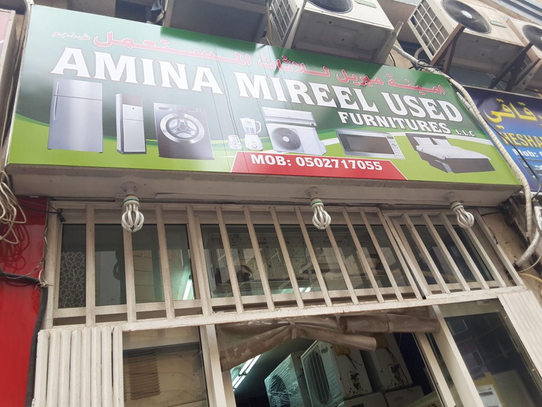 HiDubai-business-amina-mireel-used-furnitures-shopping-consumer-electronics-naif-dubai-2