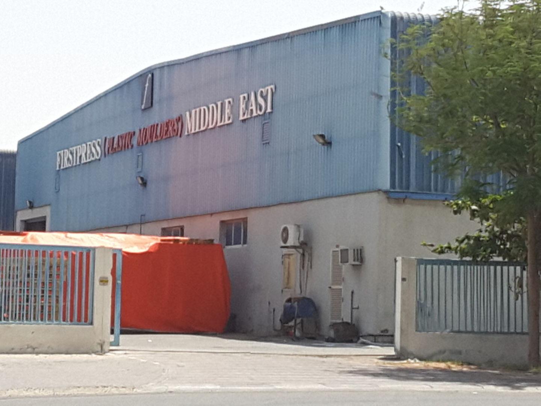 HiDubai-business-first-press-plastics-moulders-middle-east-b2b-services-distributors-wholesalers-jebel-ali-free-zone-mena-jebel-ali-dubai-2