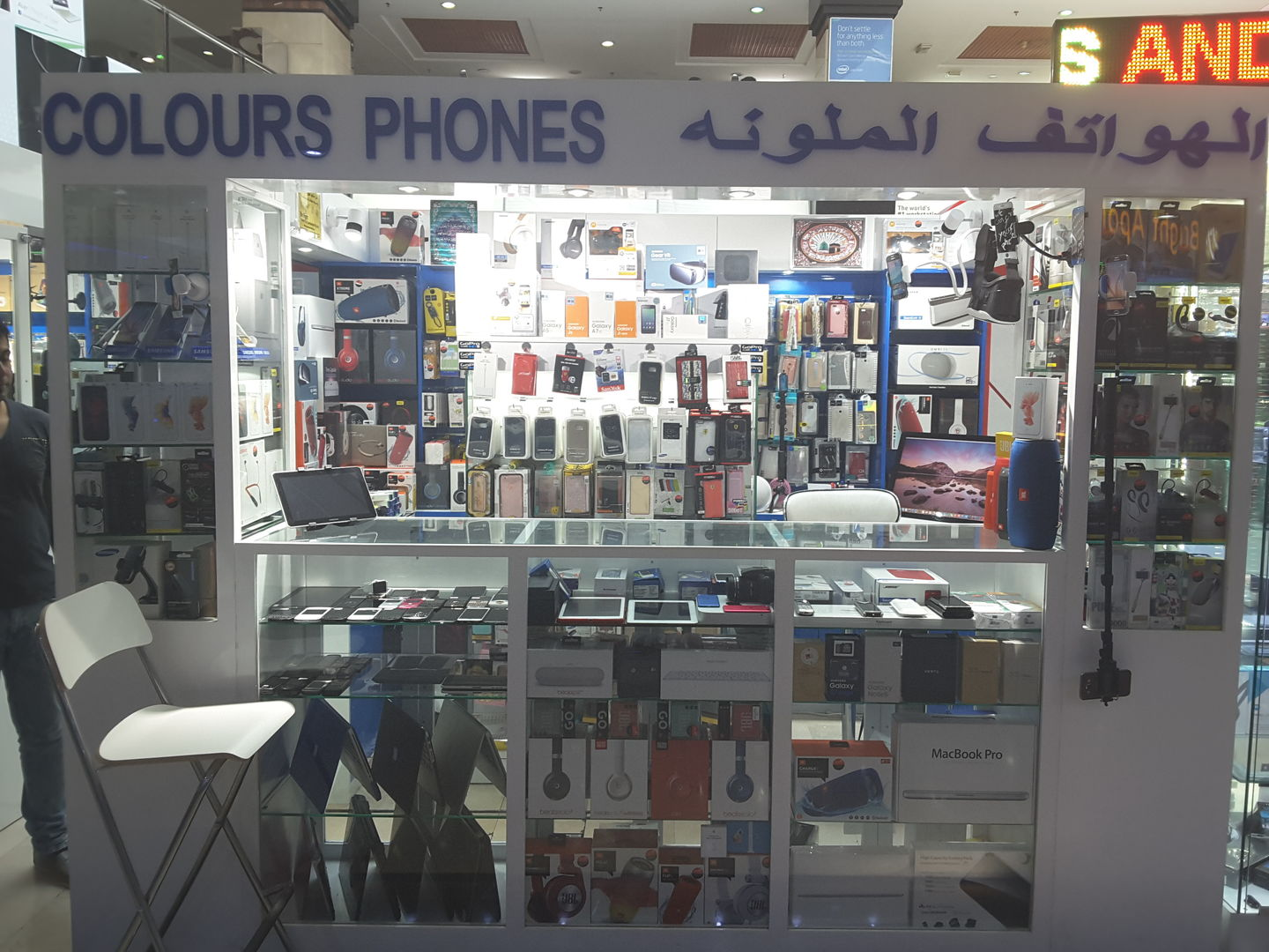 HiDubai-business-colours-phones-shopping-consumer-electronics-mankhool-dubai-4