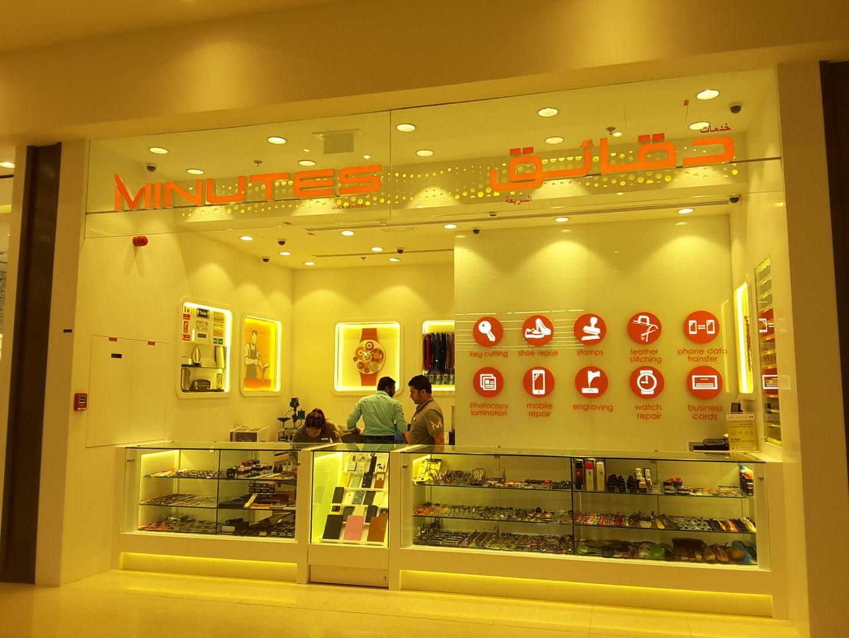 HiDubai-business-minutes-quick-services-shopping-watches-eyewear-al-barsha-south-2-dubai-2