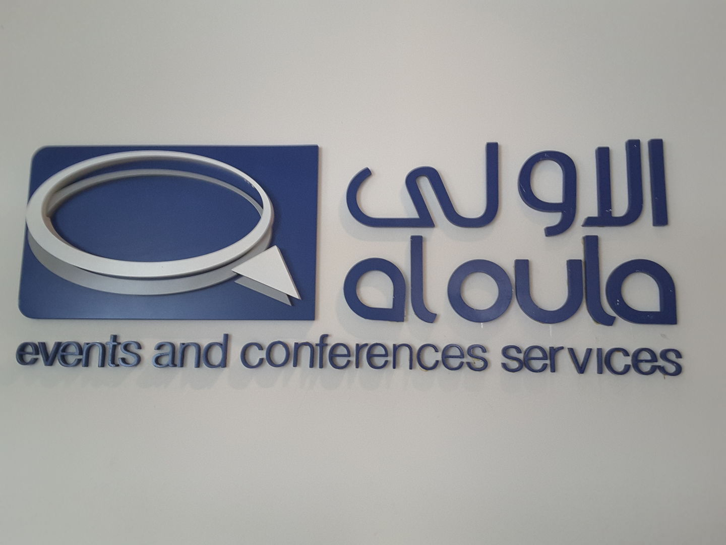 HiDubai-business-aloula-events-and-conferences-services-b2b-services-event-management-business-bay-dubai-2
