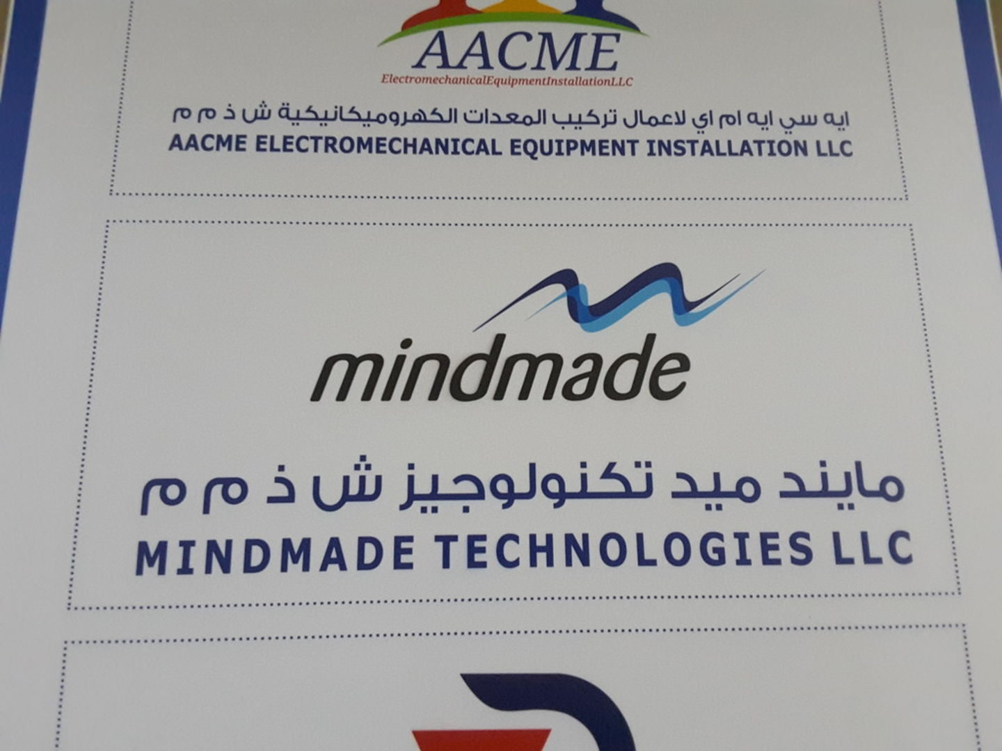 HiDubai-business-mindmade-technologies-b2b-services-it-services-al-qusais-2-dubai-2
