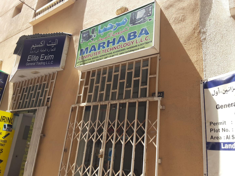 HiDubai-business-marhaba-computer-technology-shopping-consumer-electronics-al-raffa-al-raffa-dubai-2