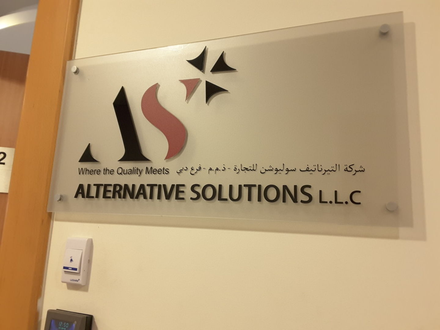 Walif-business-alternative-solutions