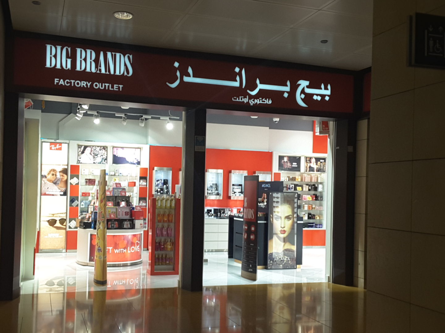 HiDubai-business-big-brands-factory-outlet-shopping-souvenirs-gifts-al-shindagha-dubai