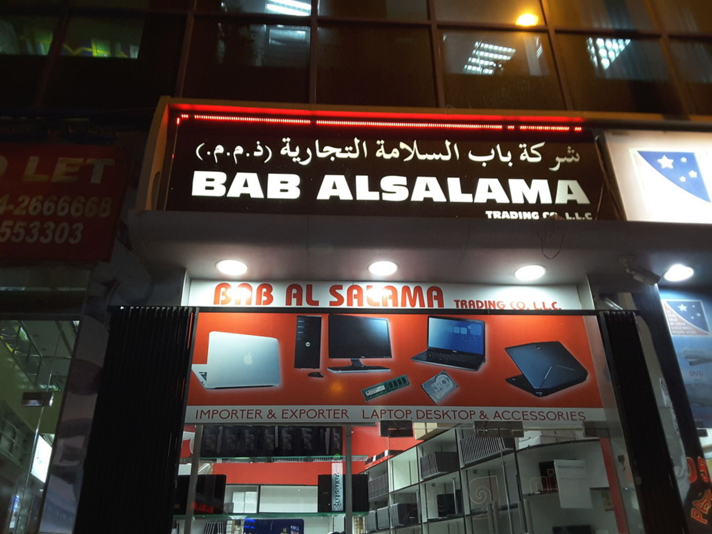 HiDubai-business-bab-al-salama-trading-b2b-services-distributors-wholesalers-al-fahidi-al-souq-al-kabeer-dubai-2